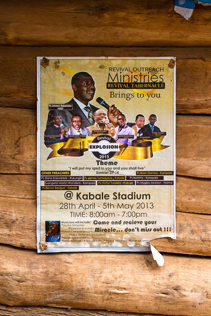 Уганда Африка релігії