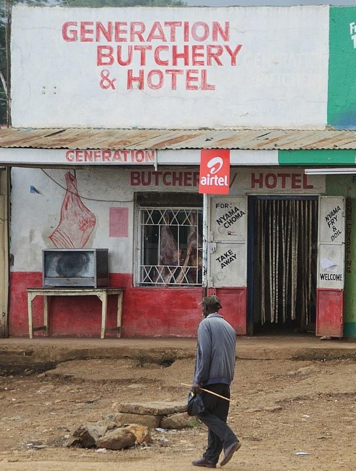 Африка готель