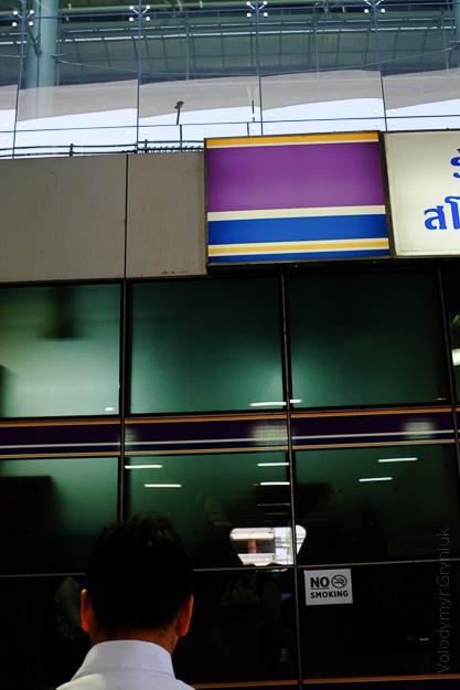 Таїланд Бангкок Suvarnabhumi Airport Аеропорт Суварнабхумі