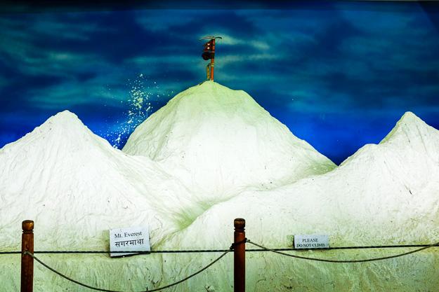 Покхара Музей гір