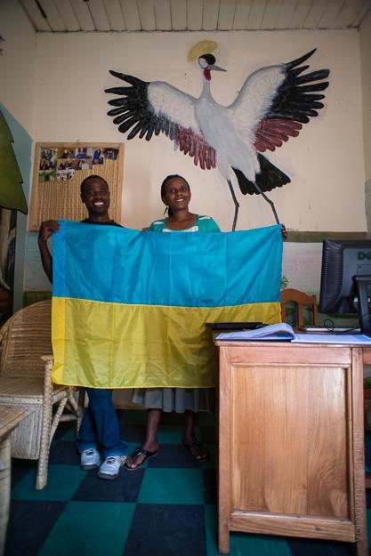 Уганда, Форт Портал.