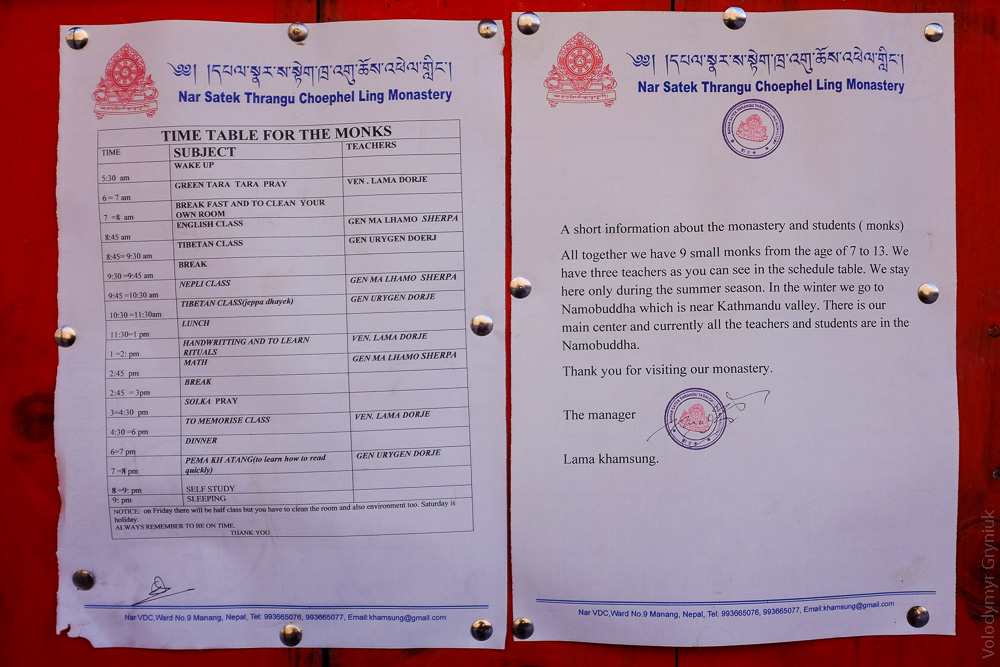 nepal_16_annapurna_naar_phu_kathmandu-10274