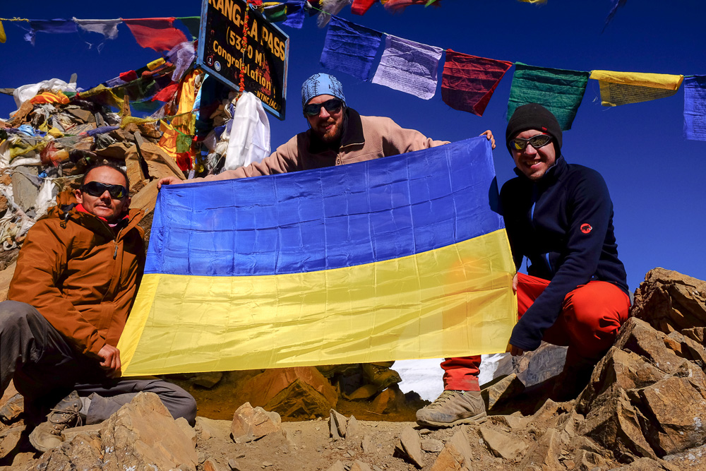 перевал Канг Ла Непал