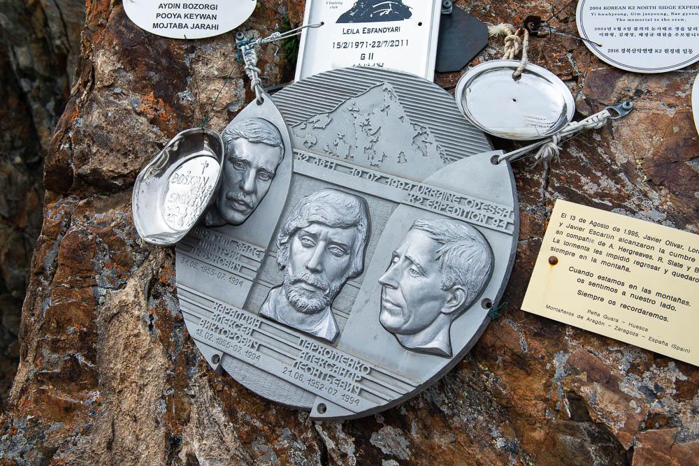 меморіал українським альпіністам біля К2