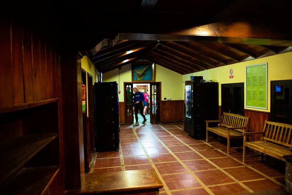 готель Альтавіста на Тейде бронювання